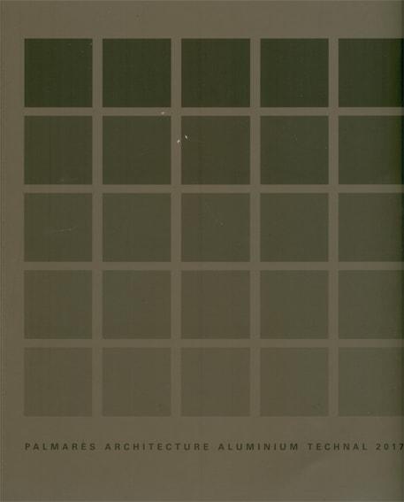 Technal et son ouvrage palmar s architecture aluminium for Ouvrage architectural