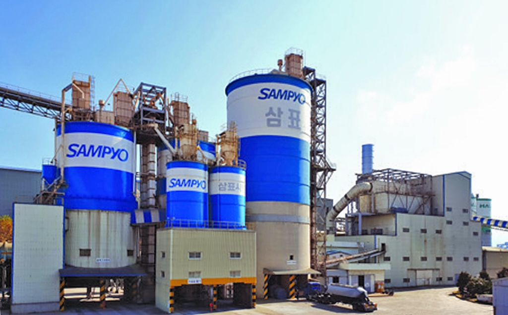 Le cimentier sud-coréen Sampyo Cement rejoint la World Cement Association [©Sampyo]