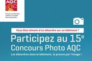 Concours Photo de l'AQC : les désordres dans le bâtiment, la preuve par l'image... [©AQC]