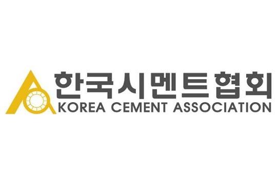 KCA est l'association coréenne des cimentiers. [©KCA]
