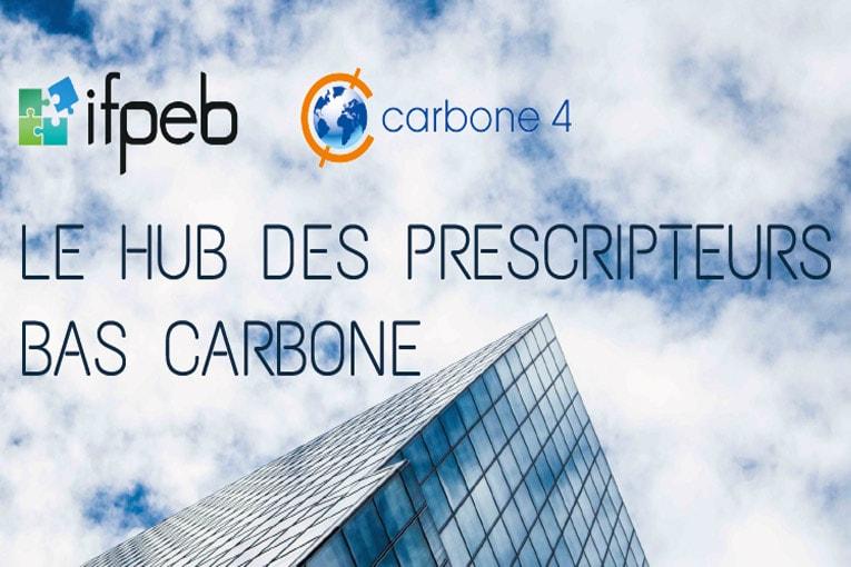 """Le hub des prescripteurs bas carbone porté par l'Ifpeb lance un appel à innovations """"béton bas carbone"""". [©DR]"""