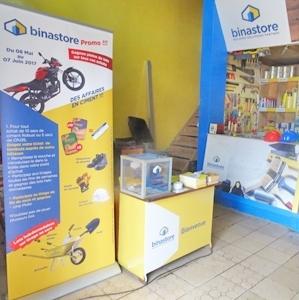 Le magasin Binastore au Cameroun. [©LafargeHolcim]