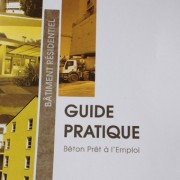 4-Médiathèque-SNBPE