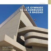 4-Mediatheque52-Le Corbusier