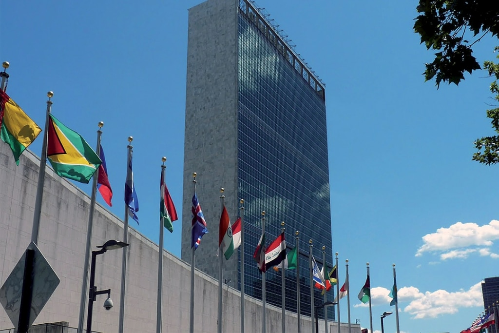 New York (USA), siège de l'ONU.