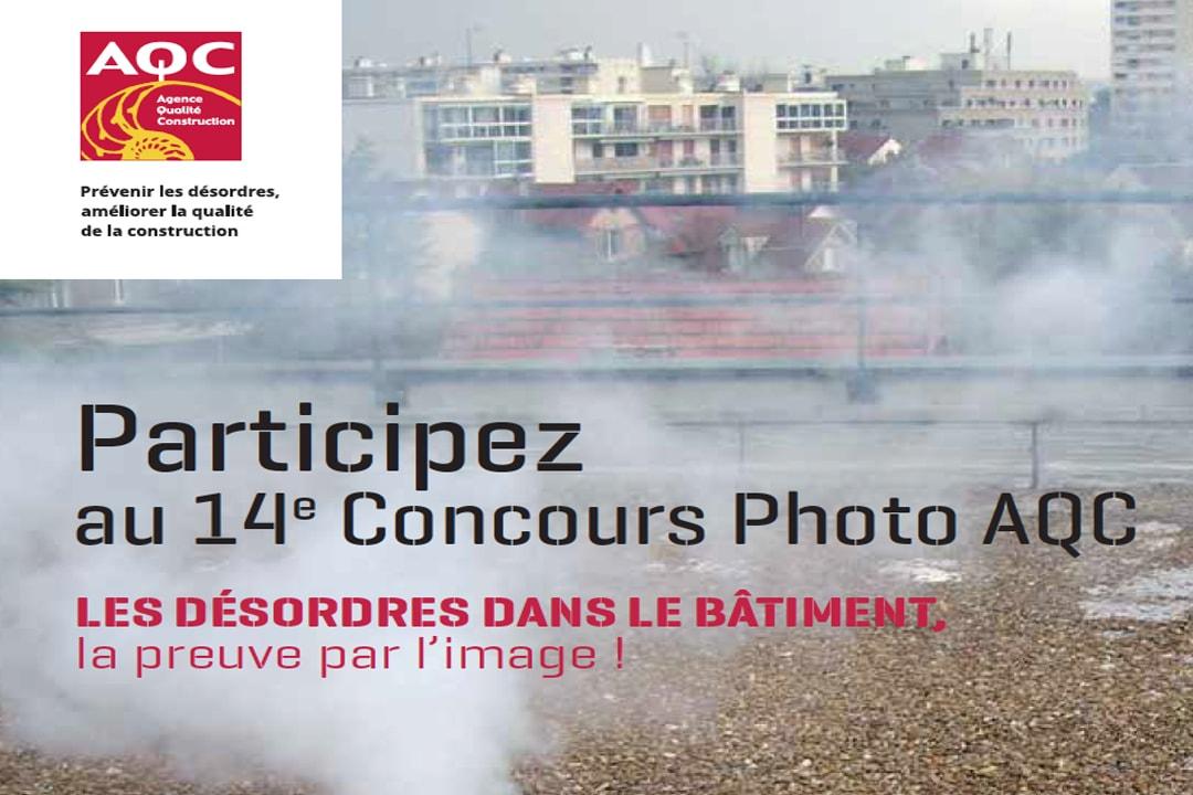 Les amateurs ou professionnels de la photographie du domaine du bâtiment ont jusqu'au 31 mars pour déposer leur candidature.